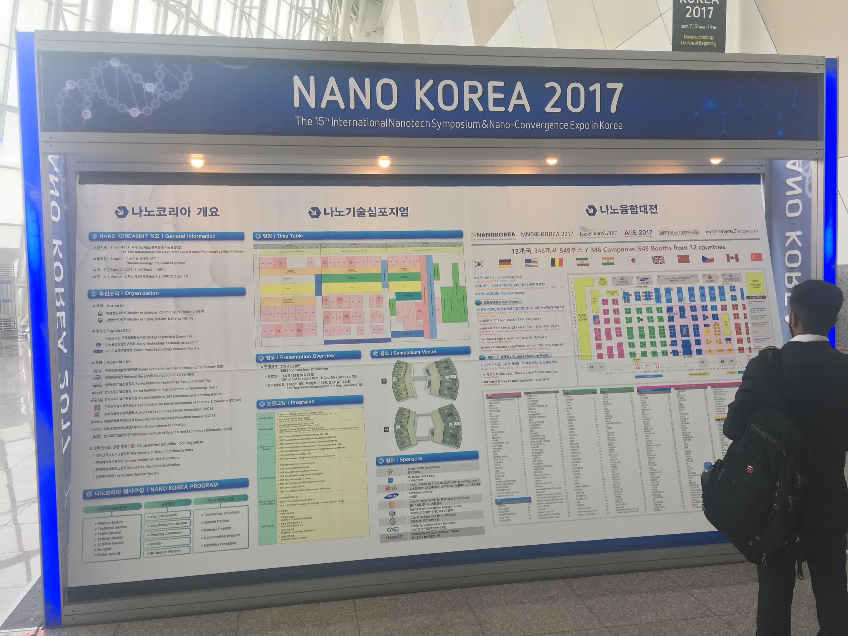Nano Korea 2017